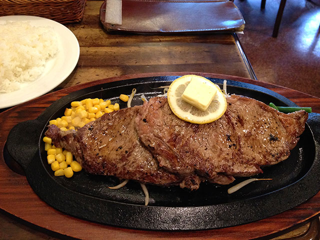 300 g of Sirloin Steak