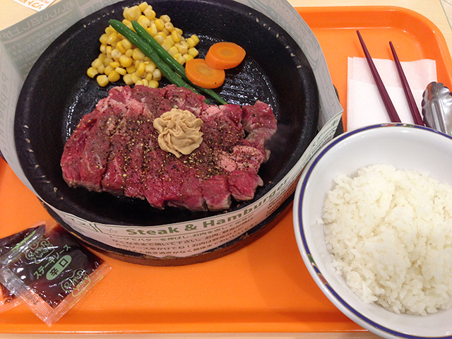300 g Steak with Rice