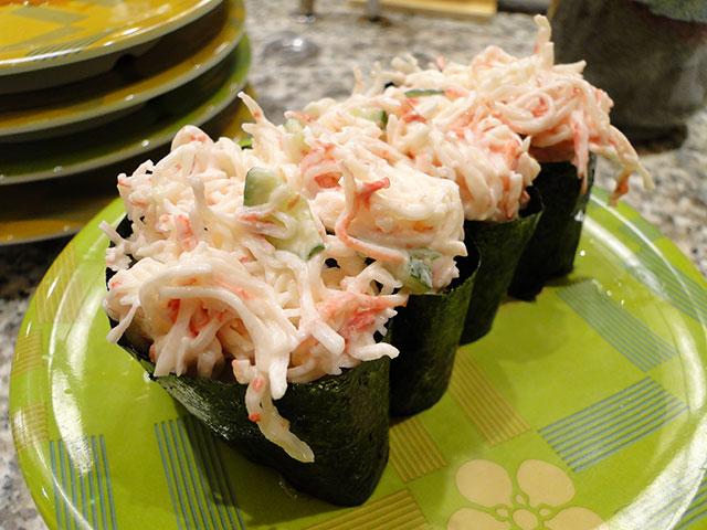 Imitation Crab Salad Sushi