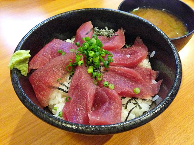 Red Tuna Rice Bowl with Tuna Miso Soup