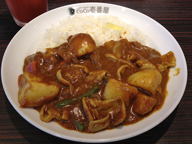 173rd Beef Giblets Curry