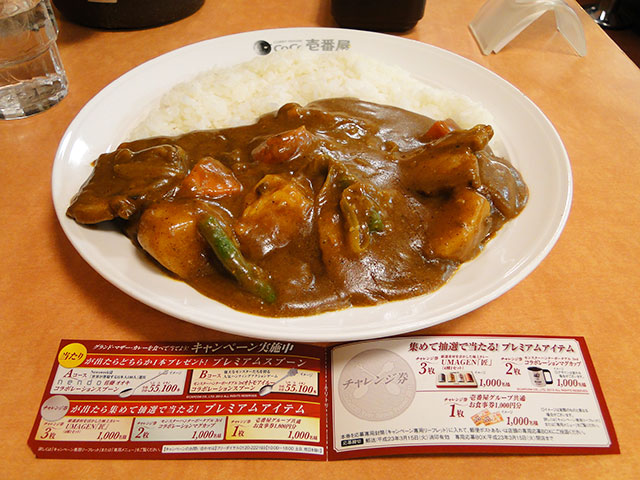 Grand Mother Curry with Natto
