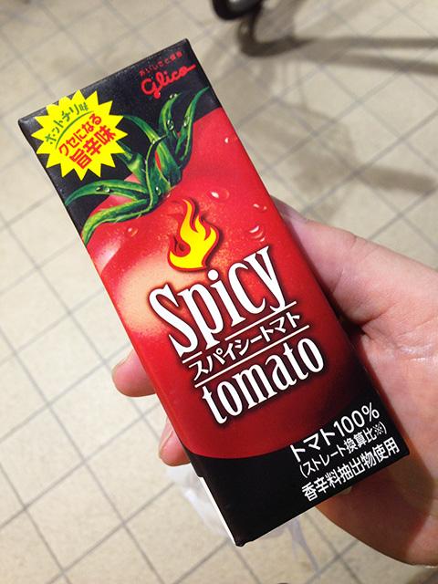 Spicy Tomato