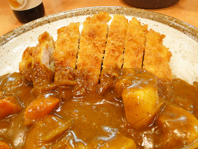 Good Luck Hand-made Pork Cutlet Curry with Vegetables
