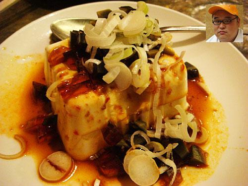 Pidan Tofu