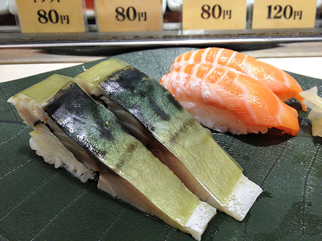 Mackerel and Salmon Nigiri Sushi