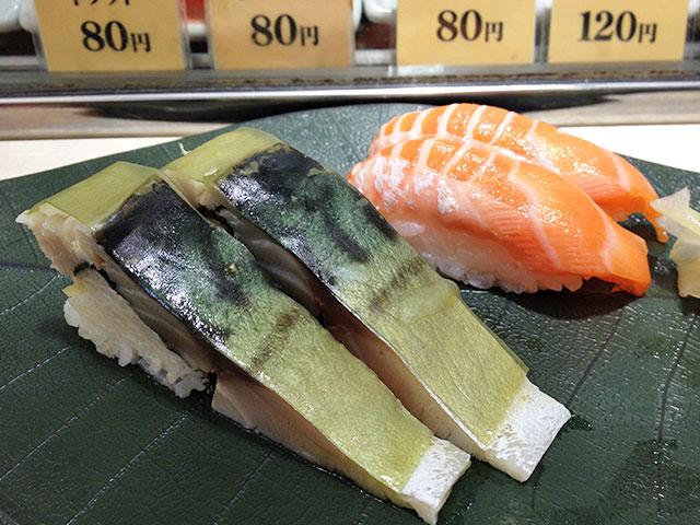 Mackerel and Salmon Nigiri Sushi