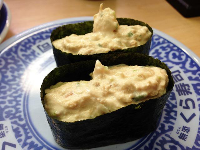 Tuna Salad Gunkan-Maki