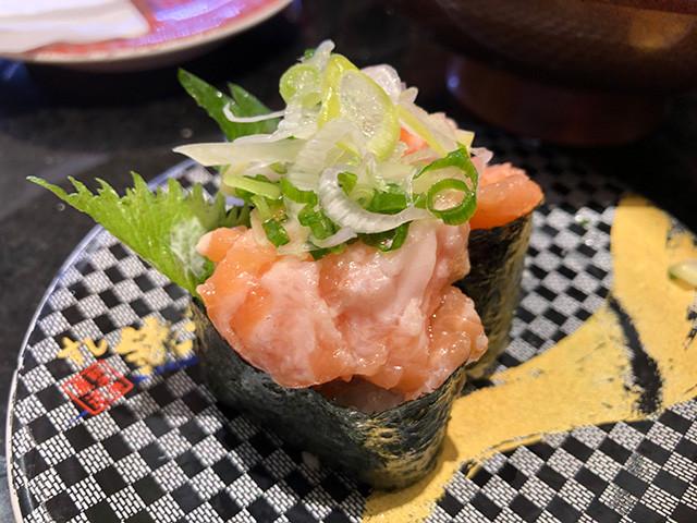 Minced Salmon Gunkan