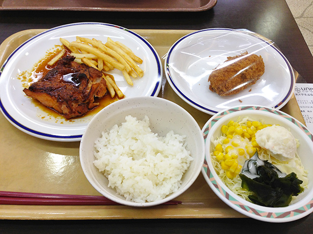 Lunch at Cafeteria of Chiba University