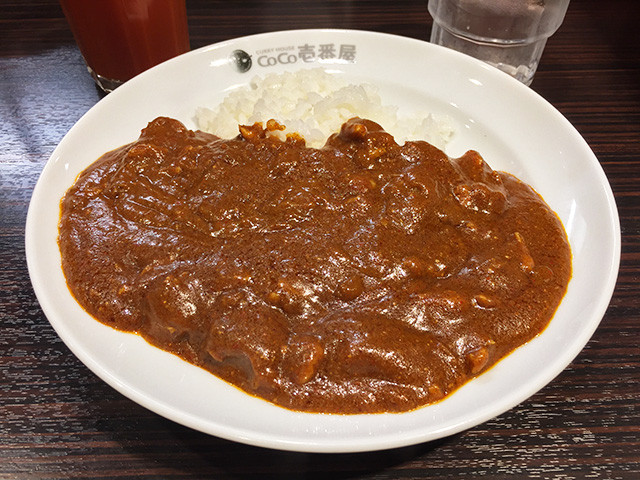 Half Order Beef Curry with Stewed Chicken