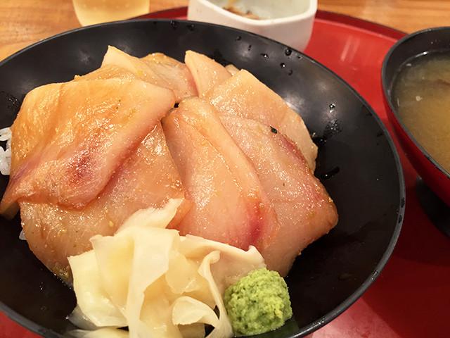 Seasoned Swordfish Rice Bowl