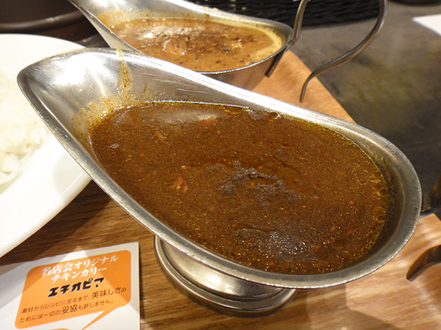 Pork Curry of Kyoueidoo