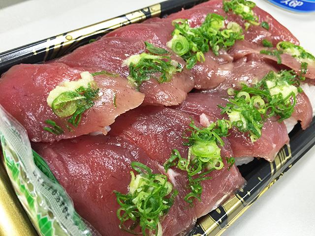 Bonito Nigiri Sushi