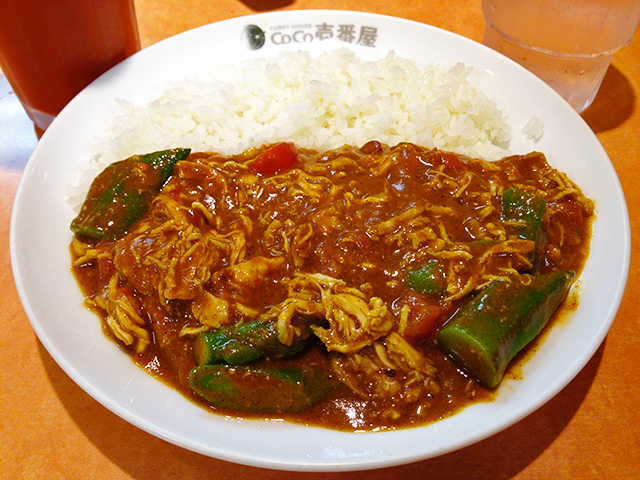 Chicken and Summer Vegetables Curry with Stewed Chicken