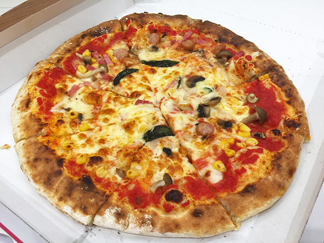 Handmade Pizza