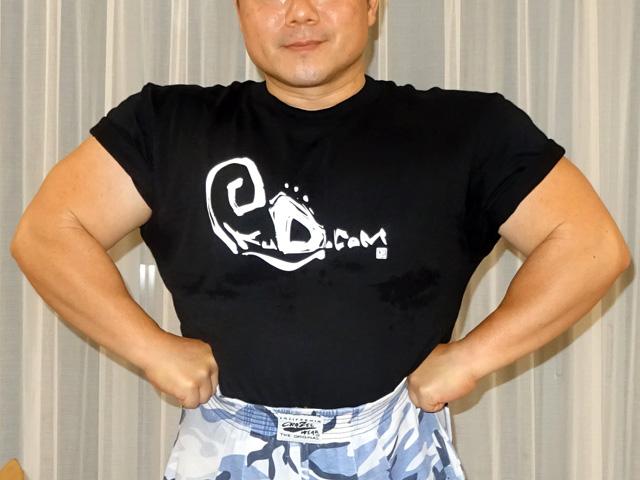 ikuo.com T-Shirts