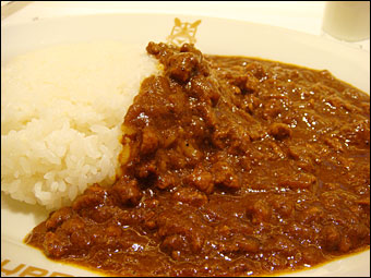 Double Mince Curry