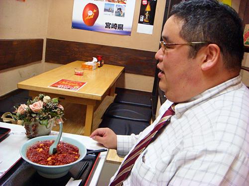 Mr. Tokumori with Level Super 50