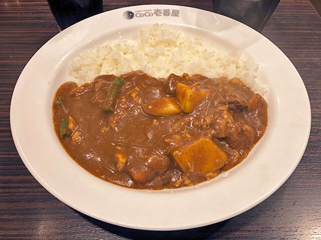 Beef Curry with Stewed Chicken and Vegetables