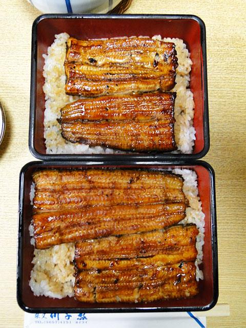 Eel on Rice Take and Ume