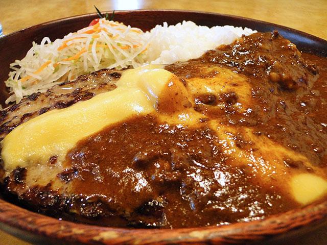 300 g Cheese Curry Burg Dish