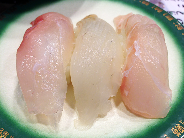 Local Fish Nigiri Sushi