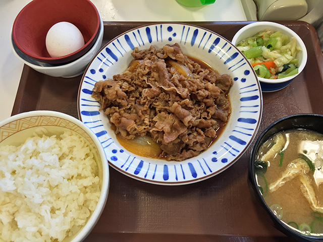 Stewed Beef Set Meal