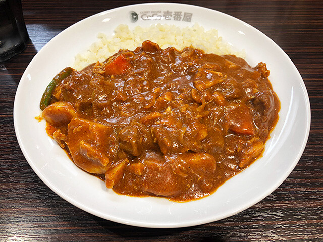 Low Carb Beef Curry with Stewed Chicken and Vegetables