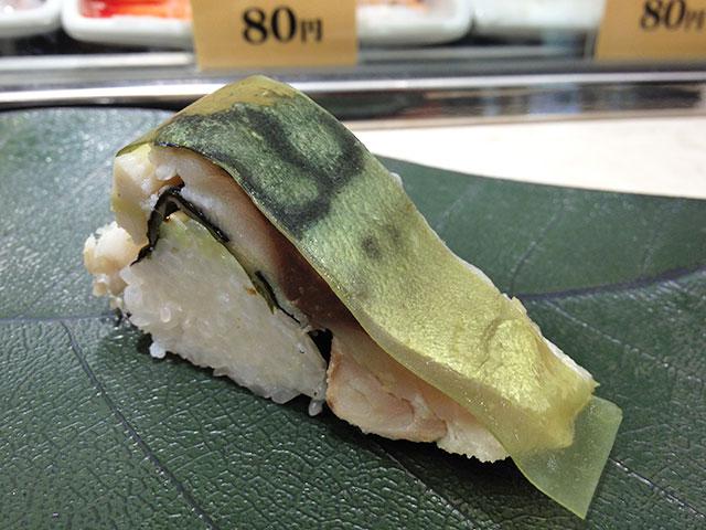 Mackerel Nigiri Sushi