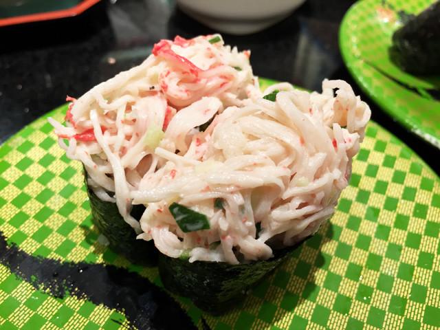 Imitation Crab Warship Roll