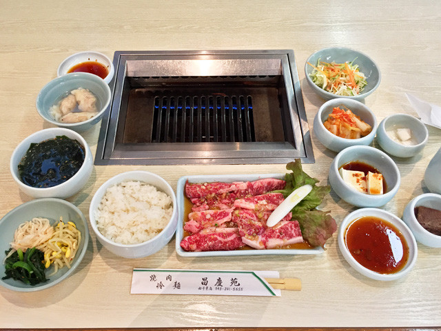 Yakiniku Set Meal