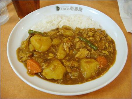 Half Size Pork Curry with Stewed Chicken and Vegetables