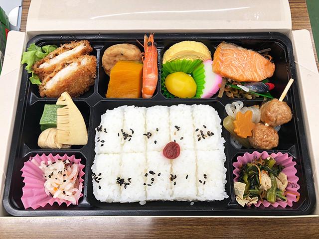 Luncheon Seminar