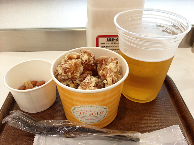 Beer, Fried Chicken, and Mixed Nuts