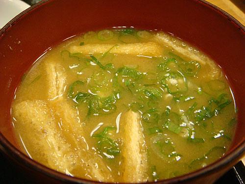 Okra Miso Soup