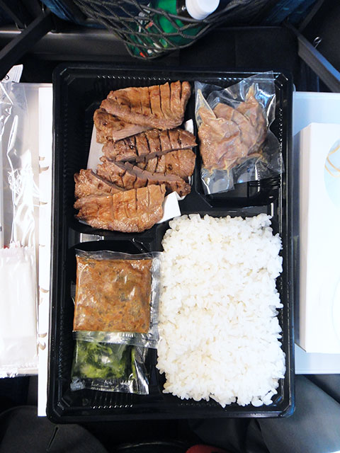 Grilled Beef Tongue Lunch Box