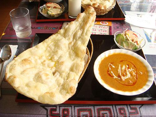 Fish Curry Set