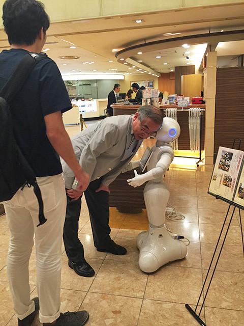 Prof. Fukuzumi vs. Pepper