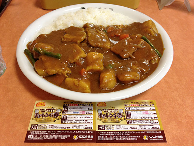 7th and 8th Grand Mother Curry