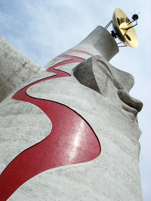 The Tower of the Sun