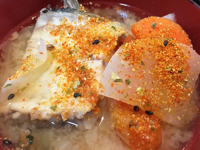 Miso Soup with Fish Bones