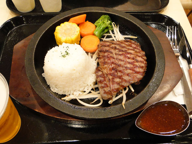 Beef Steak with Rice