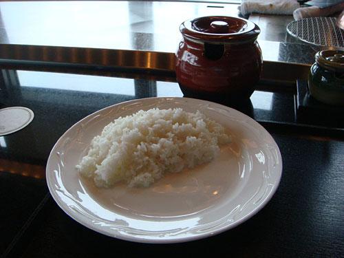 KIN YOH TEI Curry