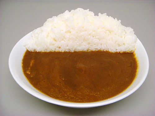 Pork Curry and Rice