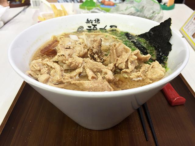 Pork Soba