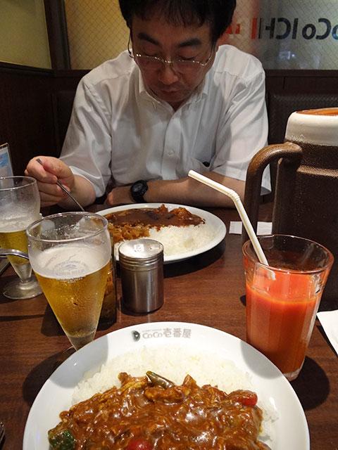 Prof. Itoh