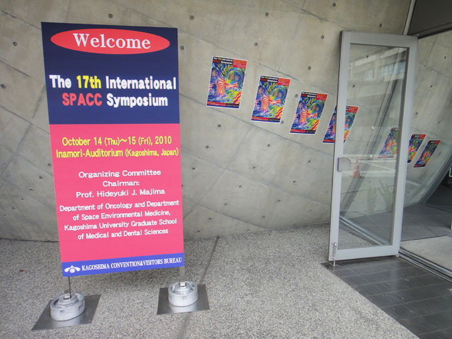 International SPACC Symposium
