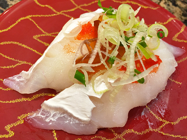 Unicorn Leatherjacket Nigiri Sushi