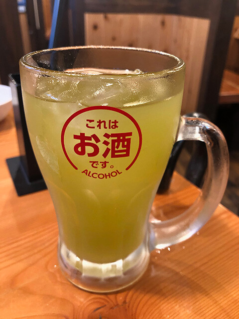Shochu and Green Tea